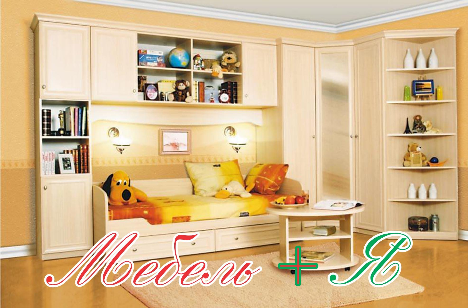 Детская мебель на заказ в оренбурге от ореншкаф доступные це.