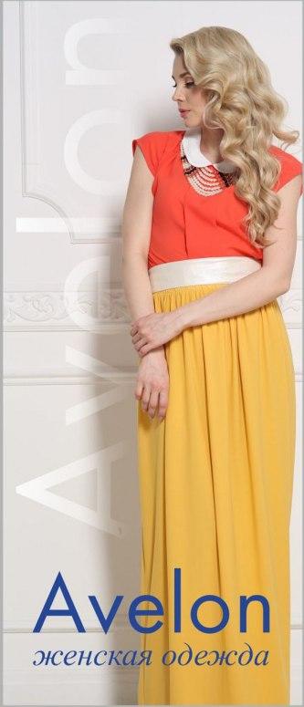 Сайт Женской Одежды Новосибирск
